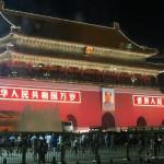 Spacer po Tiananmen – największym placu świata