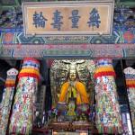 Czy Chińczycy są ateistami? Fakty i mity...