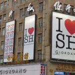 Szanghaj w 2 dni – co zobaczyć w najludniejszym mieście świata? (część 2)