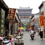 Chińskie klimaty... FOTOGALERIA