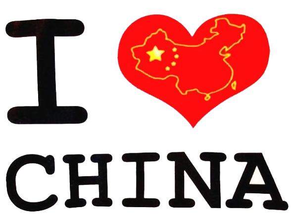 I-LOVE-CHINA3