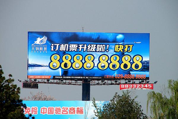 Xian-China-Billboard-Lucky-Phone-Number_grande