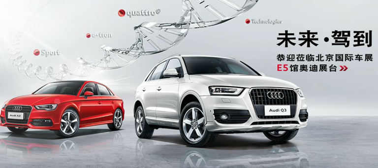 daxue-consulting_China_Audi-China