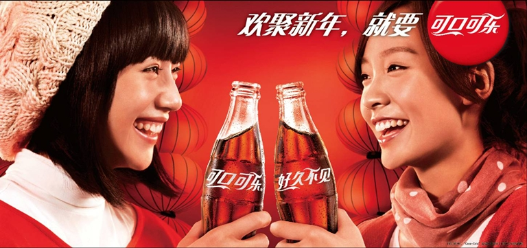 daxueconsulting_China_Coca-Cola