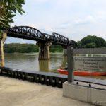 Most narzece Kwai iKolej Śmierci